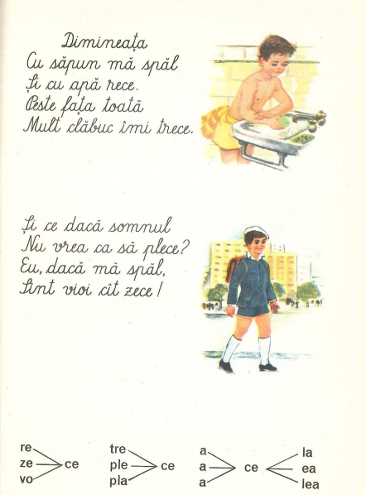 abecedarul-15102015-3